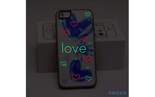 Aperçu 1: Coque transparente Love phosphorescent Samsung Galaxy s4