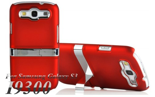 Aperçu 0: Coque Silver Line Chrome Stand Bequille SAMSUNG S3 i9300 Couleurs Housse Etui - ROUGE